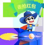 德阳网络公司
